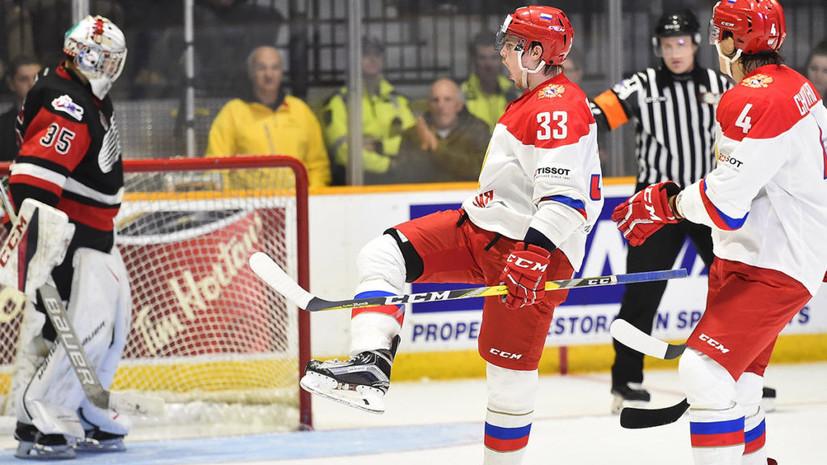 Пятёрка для молодёжки: сборная России победила Канаду и повела в суперсерии