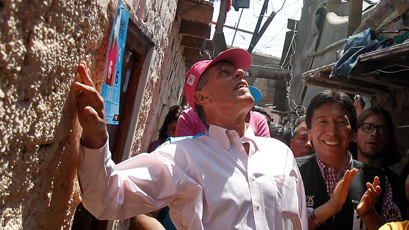 Президент Перу намерен воспрепятствовать строительству стены между США и Мексикой