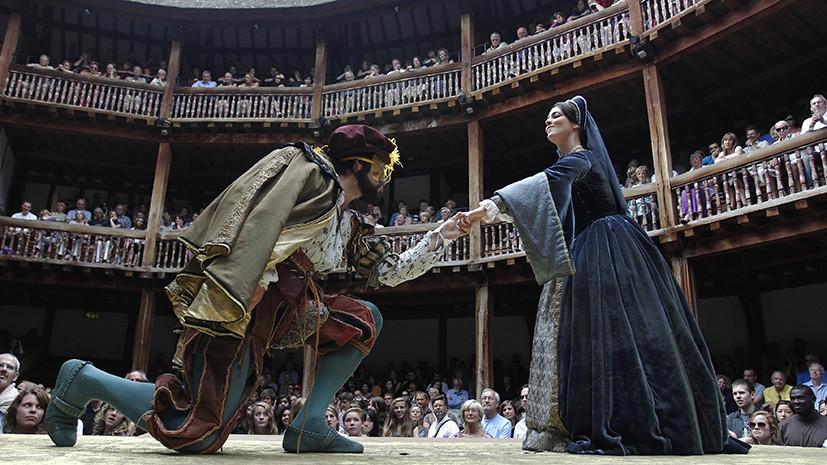 Сцена правит: как форма подмостков повлияла на постановки Шекспиром своих пьес
