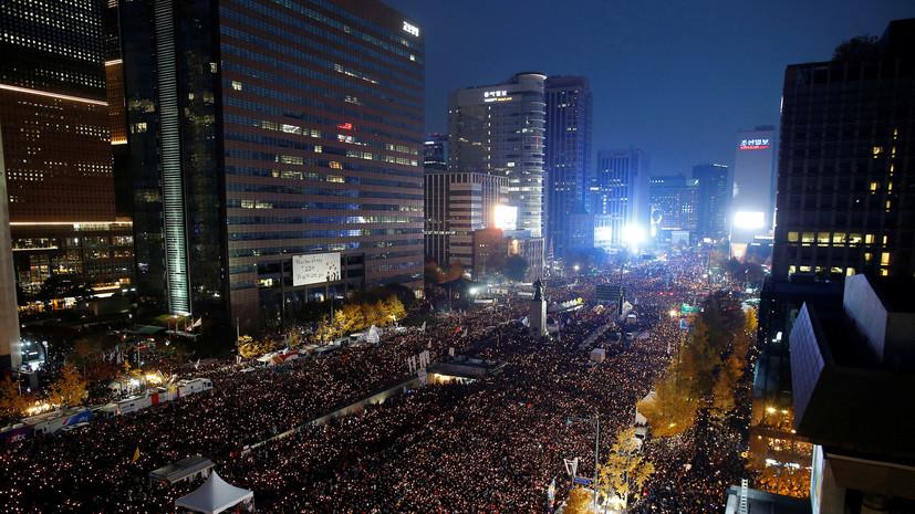 В Сеуле сотни тысяч человек требуют отставки президента Южной Кореи