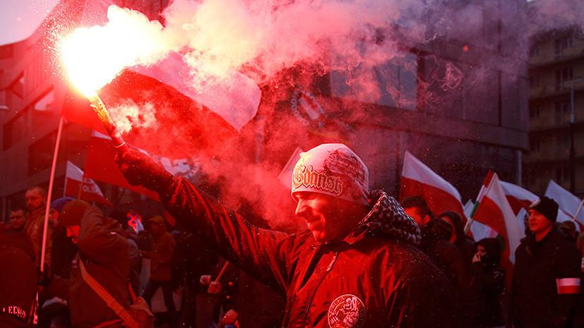 Горькое разочарование: почему украинцы обиделись на Польшу за сожжённый флаг