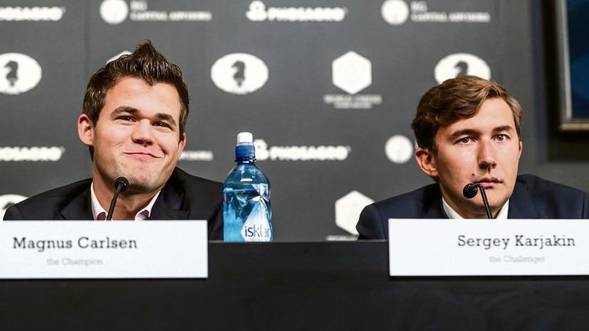 «Гроссмейстеры напоминают боксёров-тяжеловесов»: Карякин и Карлсен снова сыграли вничью