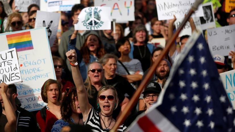 Тысячи протестующих и раненые полицейские: в США продолжаются акции против Трампа