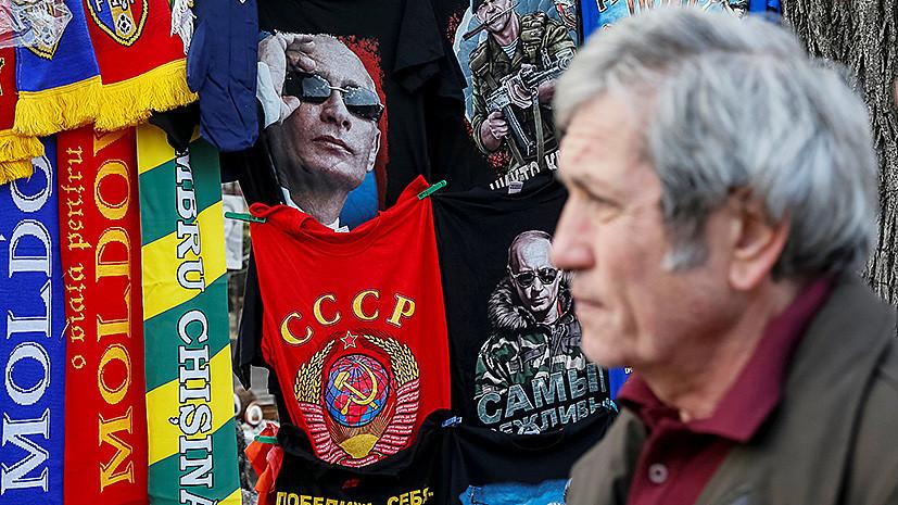 Выборы вМолдове: Додон высказал обвинения всторону Санду