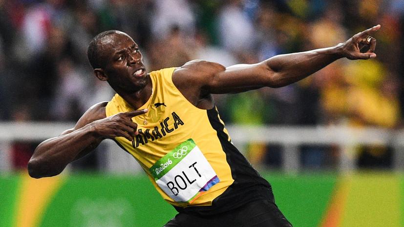 И Болт туда же: самый быстрый человек на планете решил всерьёз заняться футболом