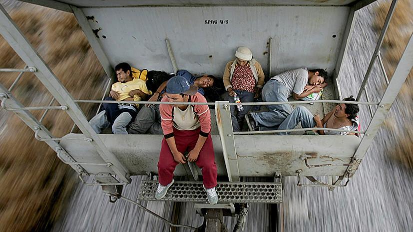 «США замалчивают реальные числа»: как страна мигрантов игнорирует миграционный кризис