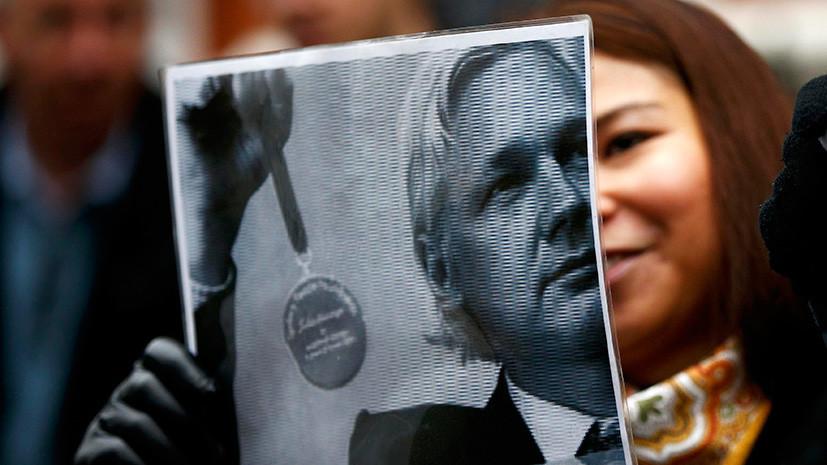 Политические домогательства: Ассанжа допрашивают в Лондоне по делу об изнасиловании