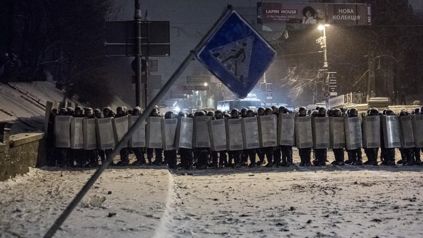 Призрак майдана: Киев готовится к массовым акциям протеста