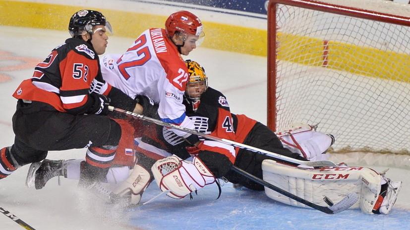 Далёкие звёзды молодёжная сборная России проиграла канадцам в четвёртом матче суперсерии