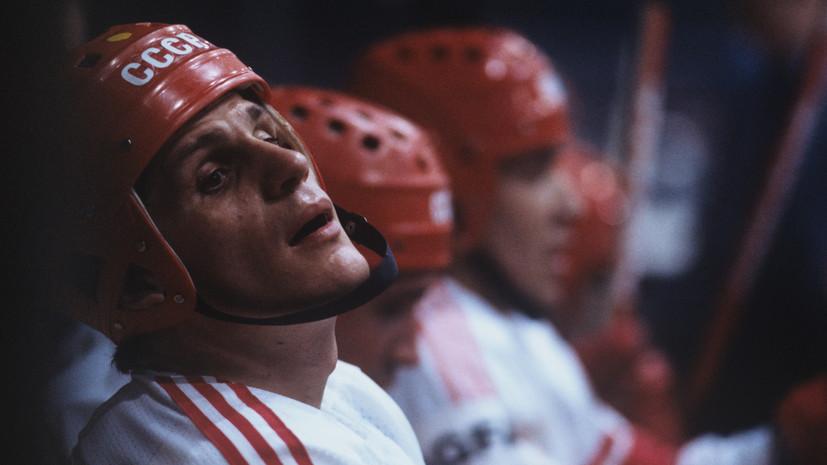 Русский Гретцки: Сергей Макаров введён в Зал хоккейной славы НХЛ