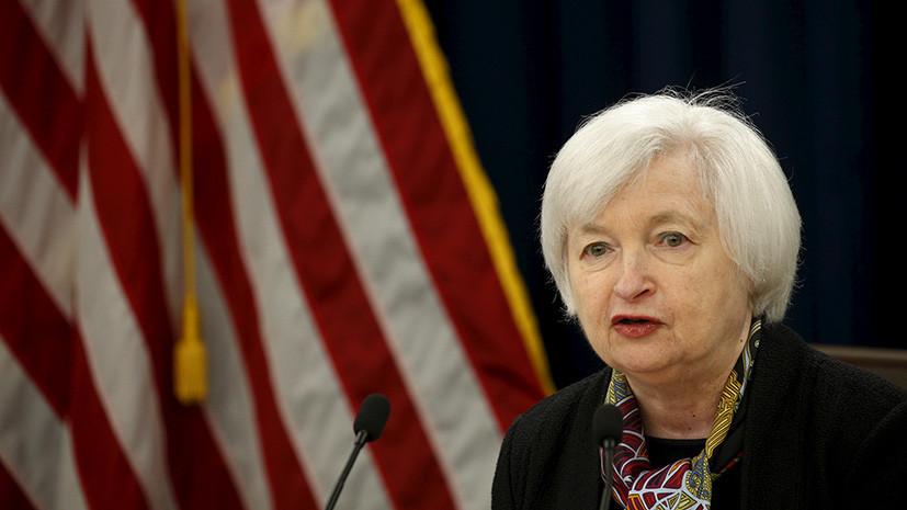 «Ястребы» атакуют «голубей»: глава ФРС США может покинуть свой пост уже в 2017 году
