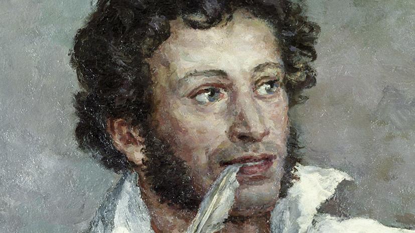 «Не все знакомы с творчеством Пушкина»: в Париже открылся центр изучения русского языка