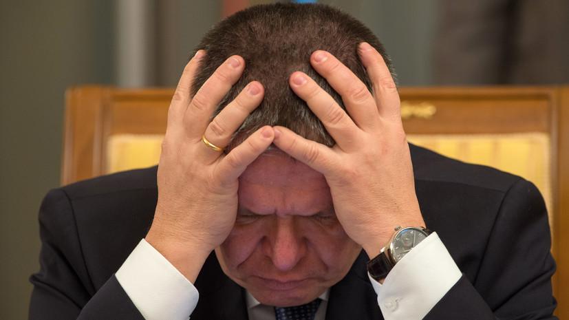 Министр непредвиденного развития: как и за что арестован Улюкаев