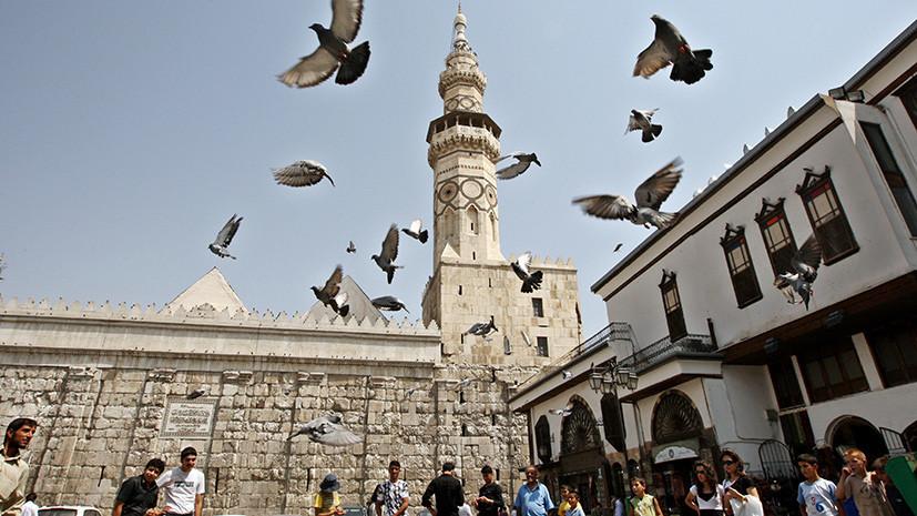 Дамаск иМосква могут стать городами-побратимами