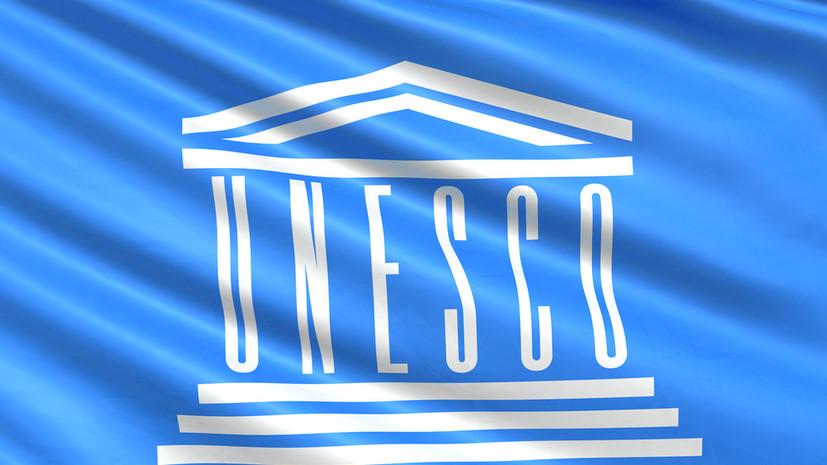Тест RT: Список ЮНЕСКО