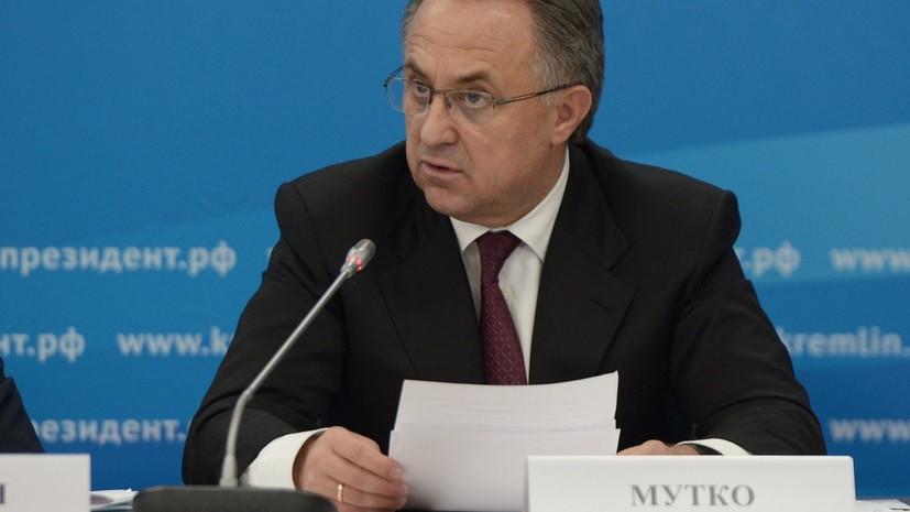 «На ком-то придётся сэкономить»: в российском спорте изменится система финансирования