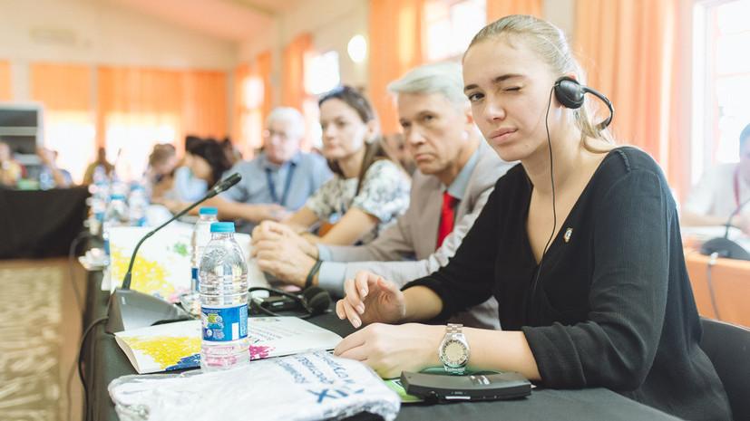 Презентация дискуссионной программы Фестиваля молодёжи и студентов
