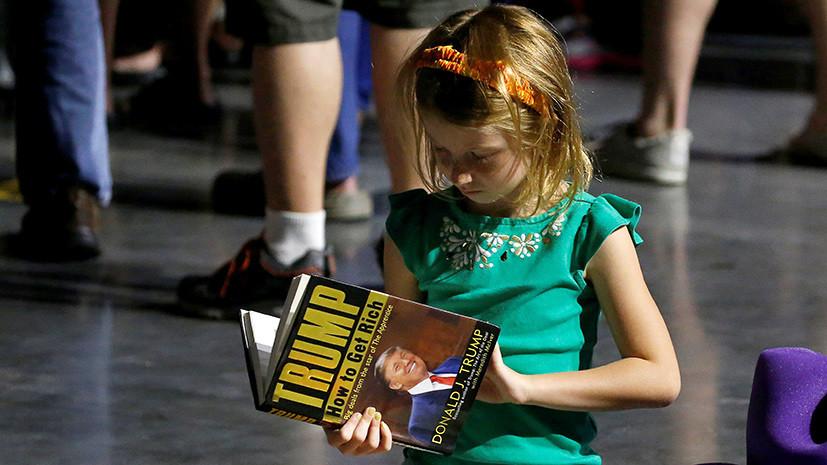 Думай как президент: после выборов в США в России начали скупать книги Трампа