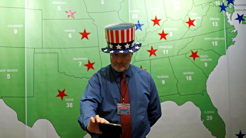 Экстренные меры: после победы Трампа в США замахнулись на конституцию