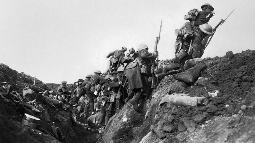 Первые танки в бою: 100 лет назад завершилась битва на Сомме