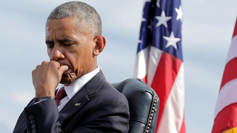 Дело против президента: бывший сотрудник конгресса намерен засудить Обаму