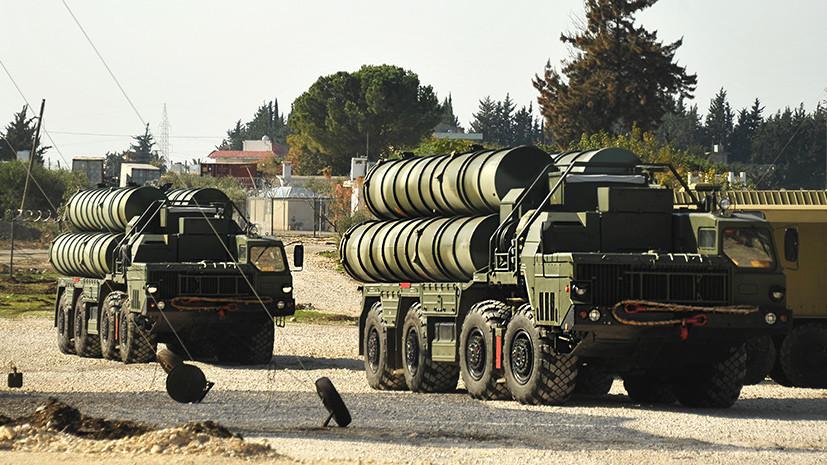 Триумфальный заказ: Турция готова закупить у России зенитные ракетные системы С-400