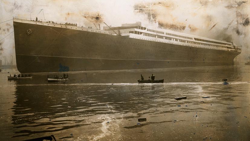 созревания фото затонувшего британика система для них
