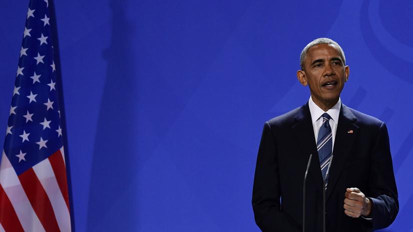 Непрощённый: Барак Обама отказался помиловать Сноудена