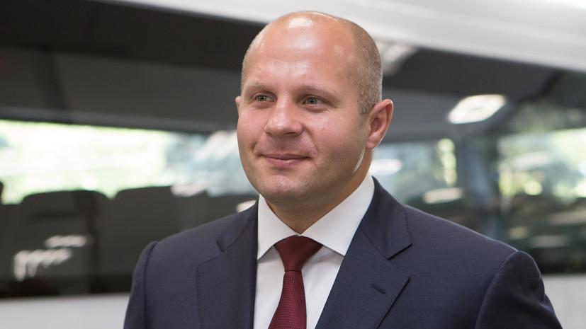 Император возвращается: Фёдор Емельяненко подписал с Bellator контракт на несколько боёв