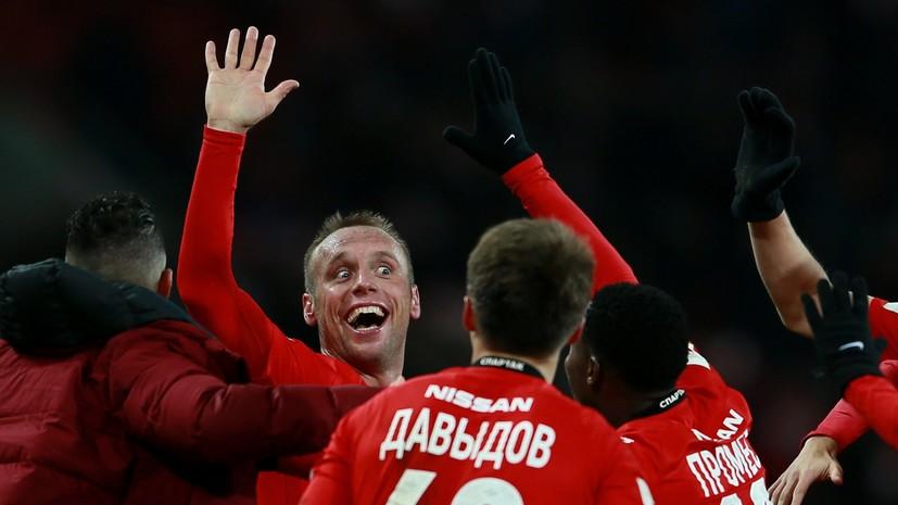 «Глушаков - это похороны»: «Спартак» впервые с 2000-го выиграл первый круг чемпионата