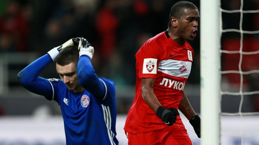 «Футбольный бог всё видел»: как встретили победный гол «Спартака» в игре с «Амкаром»