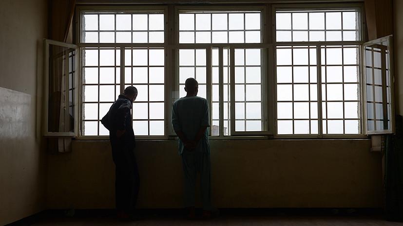 В больницы вместо тюрем: осуждённых наркозависимых могут начать принудительно лечить