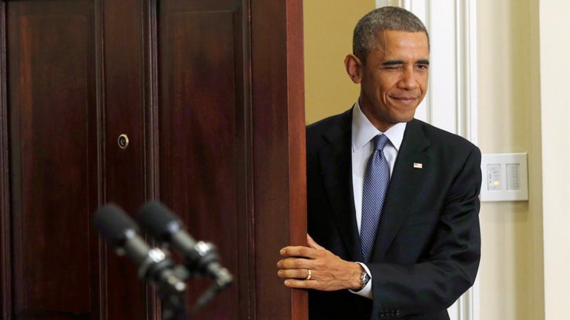 Пентагон на выданье: за что критикуют ведомство при Обаме и кто его возглавит при Трампе