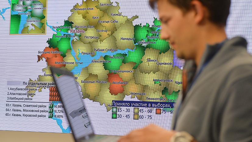 Выборы онлайн: в ЦИК вернулись к обсуждению введения интернет-голосования