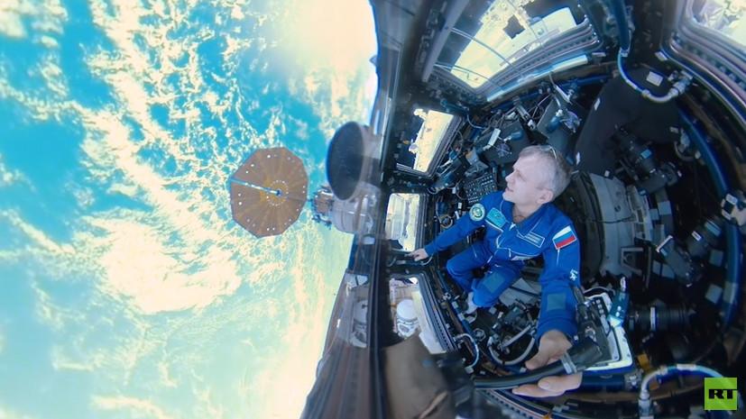 RT впервые показал планету Земля в панорамном формате из космоса