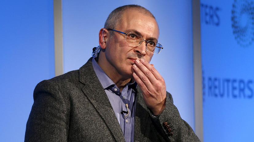 Все ли средства хороши: почему Ходорковский требует в суде снятия ареста со €100 млн