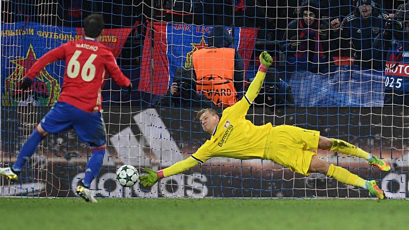 Мимо плей-офф: ЦСКА дома сыграл вничью с «Байером» и досрочно вылетел из Лиги чемпионов