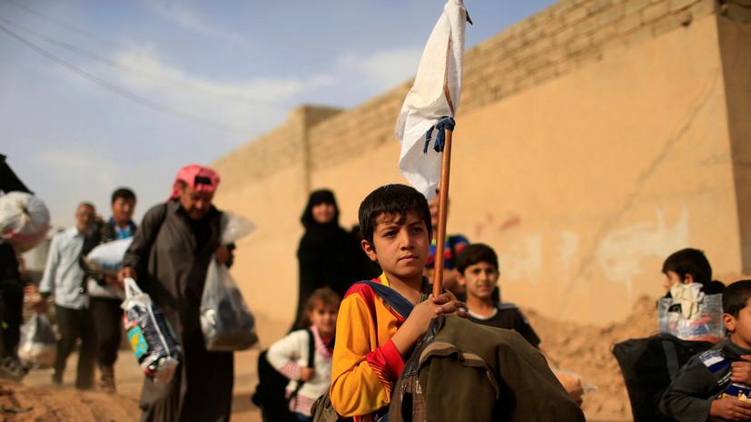 днях случайно ирак жители лица фото это вижу так
