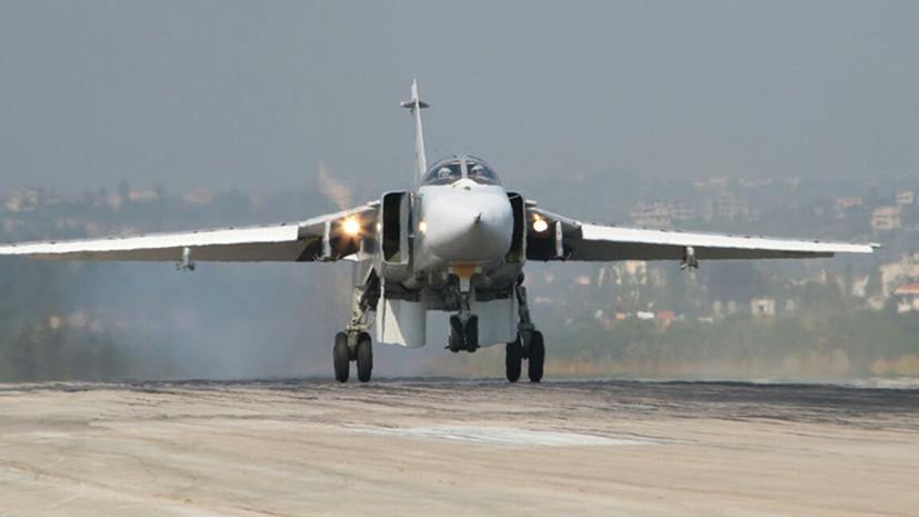 Хроника удара: каким был последний полёт российского Су-24