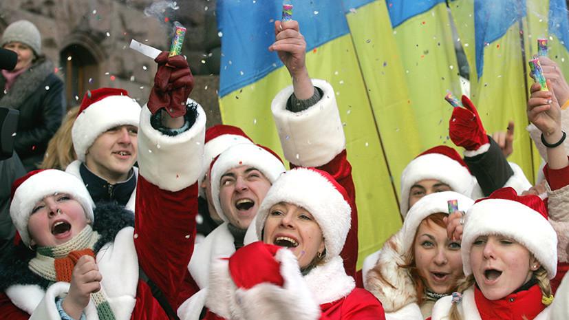 Нет, Дед Мороз, погоди: в Киеве отказались от «советских» новогодних персонажей