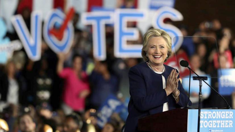 Правила перехода: как выборщики могут проголосовать за Клинтон вместо Трампа