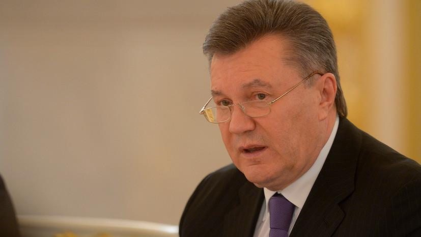 Виртуальный допрос: изменят ли показания Януковича по делу о «майдане» ситуацию на Украине
