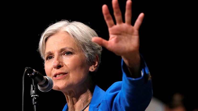 Джилл Стайн: именно к RT обращаются политические диссиденты в США