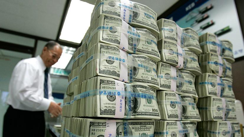 Защитная реакция: страны Азии наращивают валютные резервы, ожидая укрепления доллара США