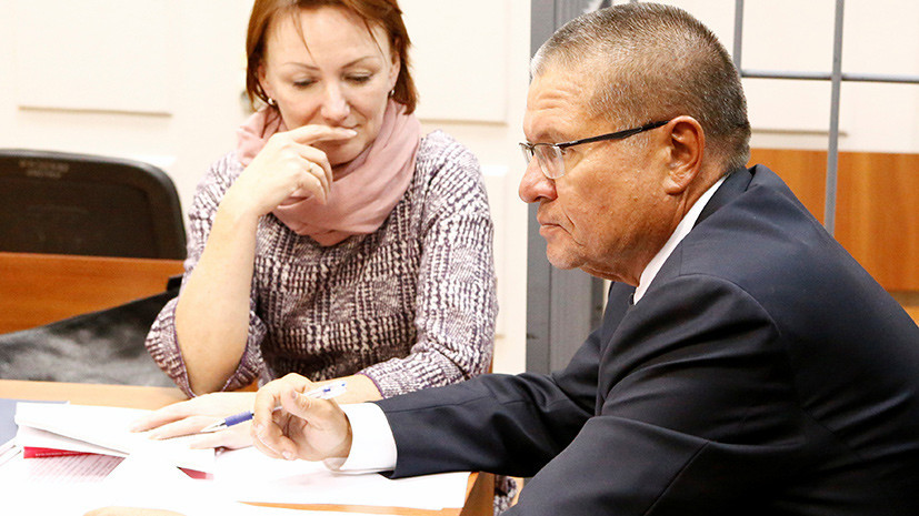 Не жмёт ли браслет: правозащитники навестят Улюкаева