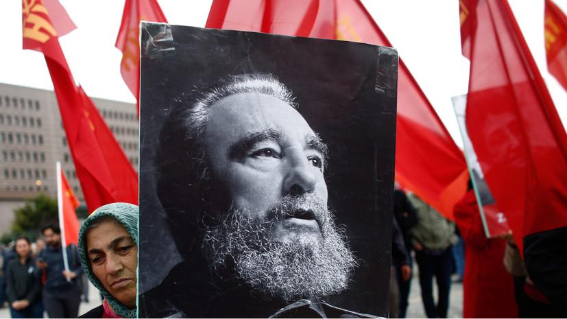 Эпоха команданте: ушёл из жизни лидер кубинской революции Фидель Кастро