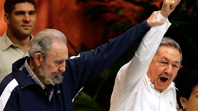 Кастро умер, да здравствует Кастро: как брат команданте будет строить отношения Кубы и США