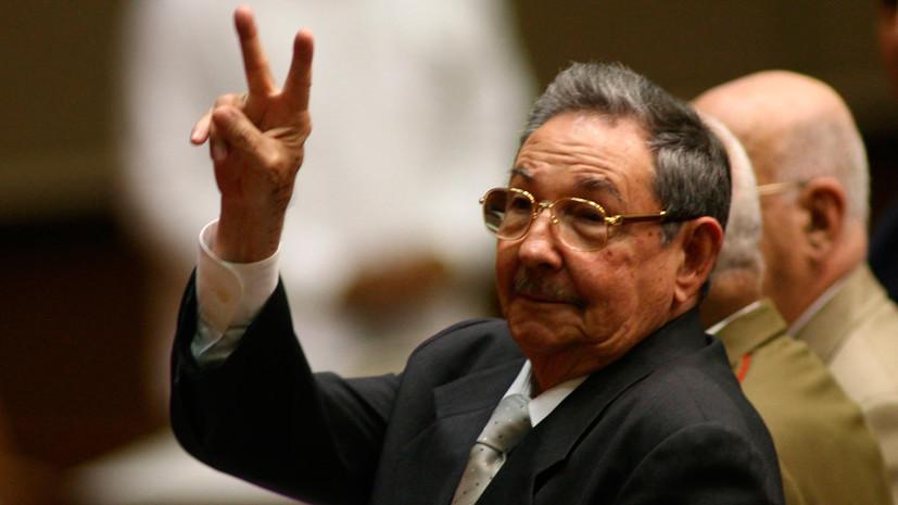«Новой революции не будет»: что ждёт Кубу после Фиделя Кастро