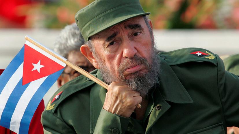 Мир без команданте: как в разных странах реагировали на смерть Фиделя Кастро