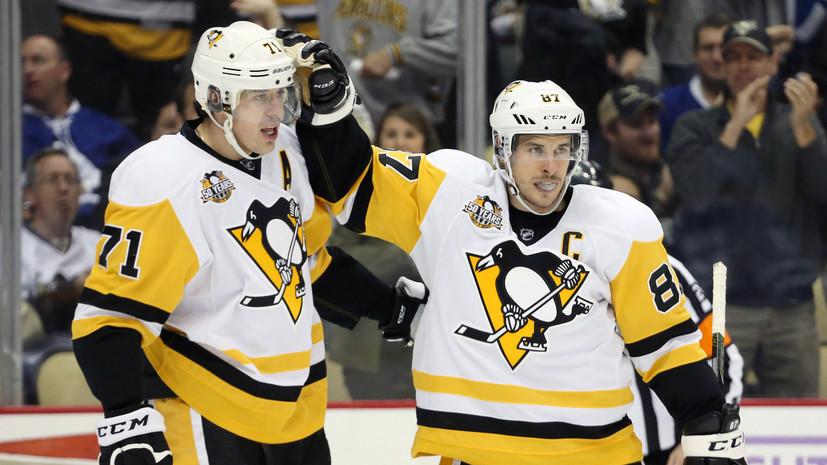 Три аккорда Джино: Малкин оформил хет-трик из результативных передач в матче НХЛ
